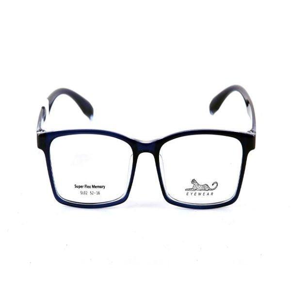 Tất tả tìm mua mắt kính cận chống bụi sau khi gặp sự cố này